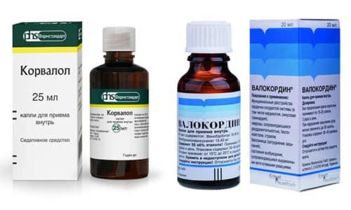 Корвалол или Валокордин помогают при болях в сердце, нервном расстройстве, нервозности или панической атаке