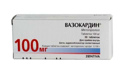 Препарат Вазокардин имеет аниангинальное и антиаритмическое действие