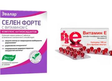 Можно ли принимать одновременно Витамин Е и Селен?