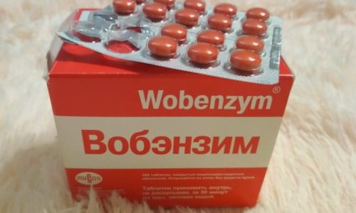 Препарат выпускается в виде таблеток, имеющих округлую форму, покрытых кишечнорастворимой пленкой красно-оранжевого цвета