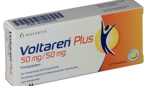 Препарат Вольтарен является одним из аналогов лекарства