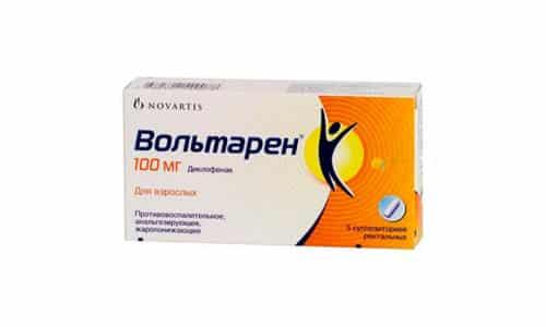 Вольтарен - эффективный препарат, входящий в число нестероидных противовоспалительных средств (НПВС)