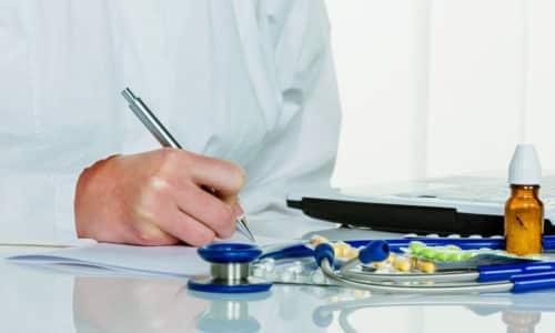 Необходимая доза определяется врачом индивидуально для каждого больного