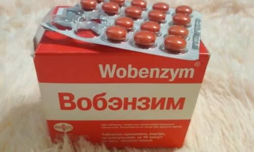 Вобэнзим обладает иммуностимулирующим действием