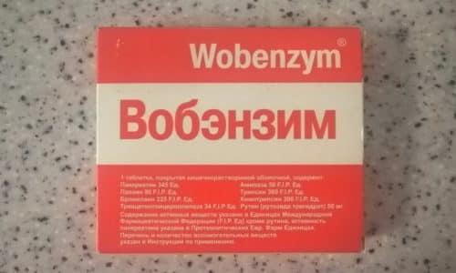 Профилактические дозы ферментного препарата помогают избавиться от побочных эффектов, связанных с приемом гормональных контрацептивов
