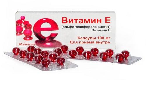 Препарат выпускается в разных формах, в т.ч. и в капсулах с желатиновой оболочкой