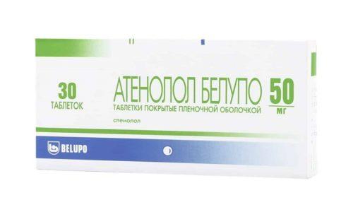 Атенолол Белупо - препарат, использующийся для купирования аритмии