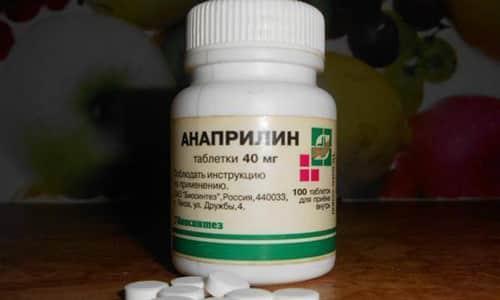 Анаприлин 40 - недорогой препарат отечественного производства, предназначенный для терапии сердечно-сосудистых заболеваний