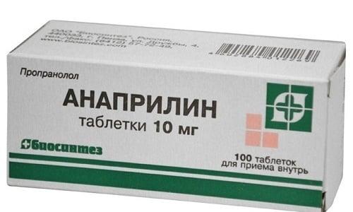 Анаприлин 10 - бета-адреноблокатор, используемый в лечении заболеваний сердечно-сосудистой системы