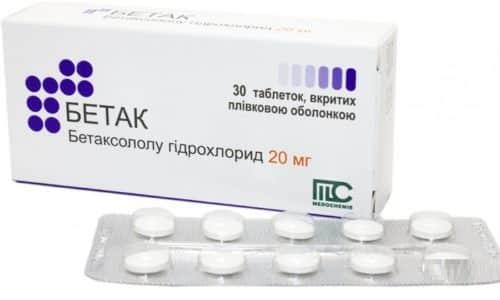 Таблетки препарата Бетак запечатаны в пластинки по 10 шт., по 3 пластинки в пачке из картона