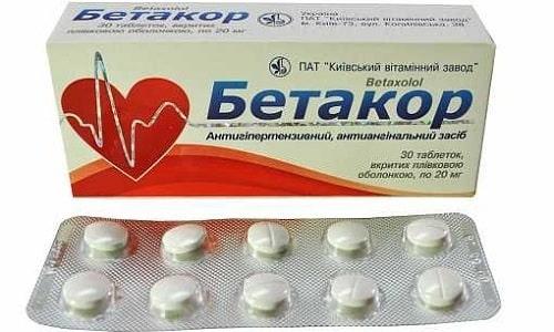Препарат Бетакор относится к группе выборочных блокаторов бета-адренорецепторов