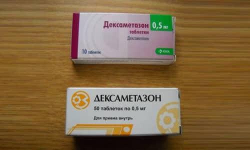 Медикаментозное средство Дексаметазон в 7 раз превышает Преднизолон по глюкокортикоидному действию, в 25 раз - Гидрокортизон