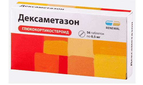 Препарат относится к синтетическим глюкокортикостероидам