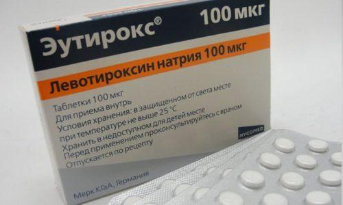 Препарат предназначен для пожизненного применения и прописывается эндокринологом после соответствующих анализов на гормоны щитовидки
