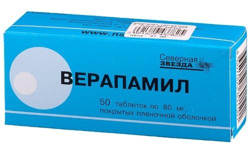 Введение Верапамила может спровоцировать резкое понижение давления крови