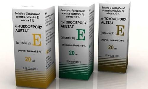 Витамин E является мощным антиоксидантом, он улучшает состояние кровеносной и репродуктивной систем человека
