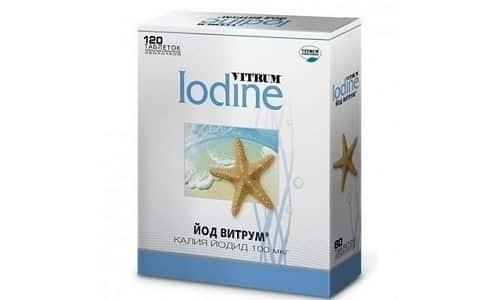 Йод Витрум - медикаментозное средство для лечения и профилактики состояний йододефицита
