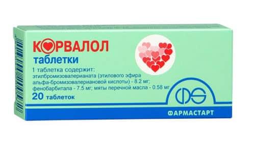 Корвалол таблетки - лекарственное средство для лечения неврозов и раздражительности