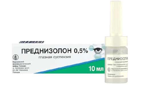 Преднизолон - капли, обладающие противовоспалительным, противозудным и противоаллергенным действием