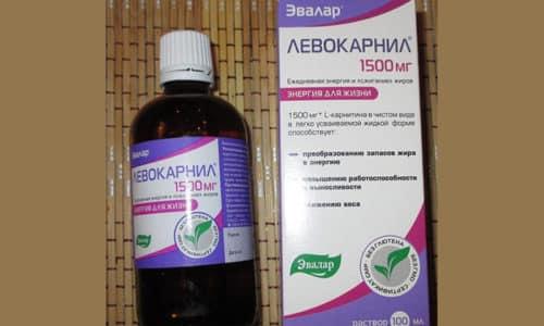 Продается в аптеках во флаконах из темного стекла по 100 мл