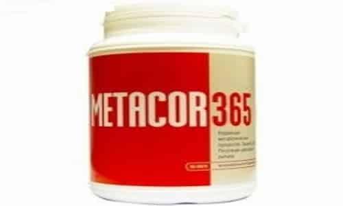 Метакор - универсальное средство, которое используется для лечения и профилактики заболеваний сердечно-сосудистой системы