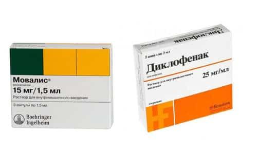 Препараты Мовалис и Диклофенак относятся к группе нестероидных противовоспалительных средств