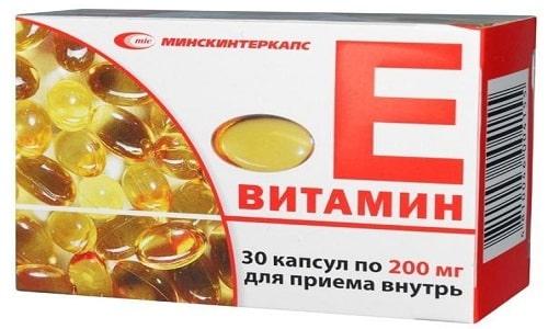 В целях профилактики гиповитаминоза рекомендуется принимать по 100 мг вещества дважды в день