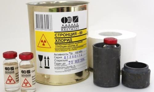 Препарат хранится в соответствии с требованиями безопасности содержания веществ с повышенной радиоактивностью и источников ионизирующего излучения
