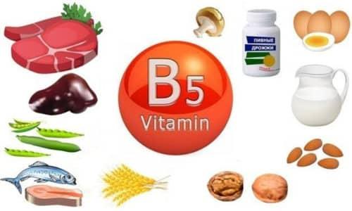 Пантотеновая кислота (витамин В5) участвует в расщеплении белков, жиров и углеводов, необходима для синтеза гормонов