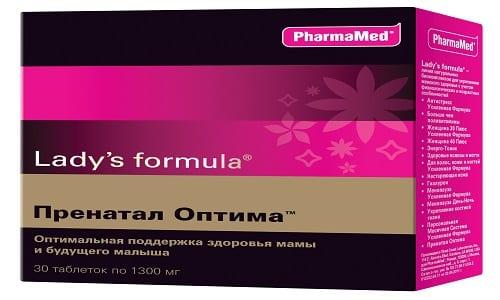 Пренатал Ледис в своем составе так же содержит витамин Е
