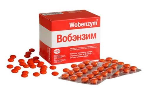 Вобэнзим 800 - препарат нового поколения, относящийся к группе иммуномодуляторов и гомеопатических средств