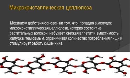В состав таблеток Найз и Диклофенак входят микрокристаллическая целлюлоза