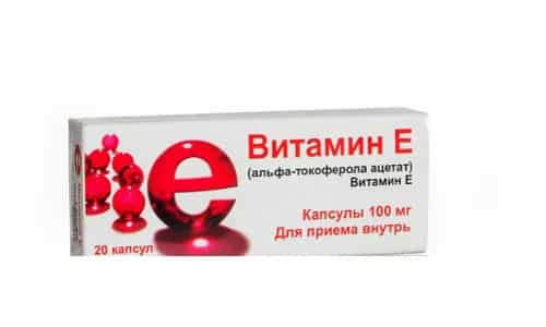 Витамин Е гель является необходимым дополнением к питанию для многих людей