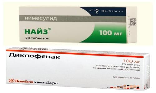 Диклофенак и Найз снимают боль и уменьшают воспаление при травмах, ушибах и развитии воспалительных процессов в организме