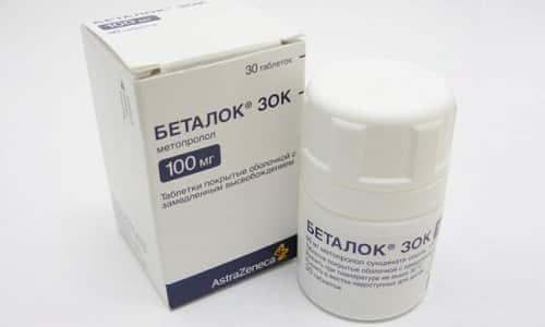 Беталок 100 - бета-адреноблокатор, который назначается пациентам с заболеваниями сердечно-сосудистой системы