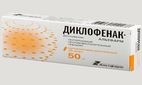 Более выраженным анальгетическим эффектом обладает Диклофенак. При заболеваниях опорно-двигательного аппарата его выбор полностью оправдан