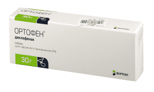 Ортофен представляет собой нестероидный противовоспалительный препарат, обладающий жаропонижающим и анальгетическим свойствами