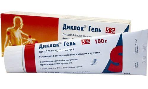 Препарат в формате геля практичнее в использовании, поскольку обладает менее жирной консистенцией