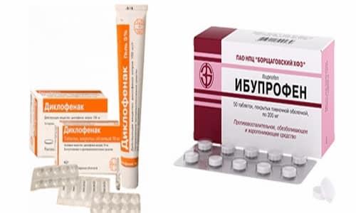 Ибупрофен и Диклофенак применяют при возникновении болей различного характера
