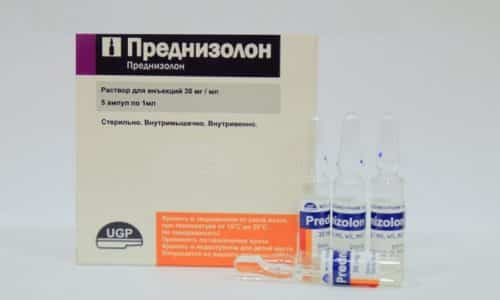 Преднизолон устраняет воспалительные процессы, снимает аллергические реакции, выводит из организма токсические вещества
