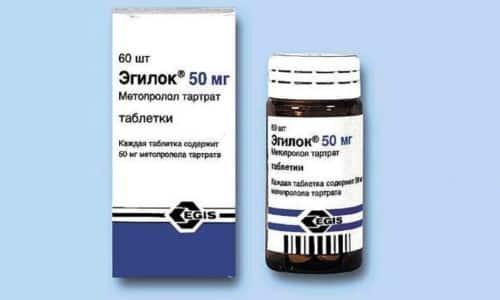 Эгилок 50 - лекарственное средство, используемое в лечении нарушений сердечной деятельности, сочетающихся с повышением артериального давления