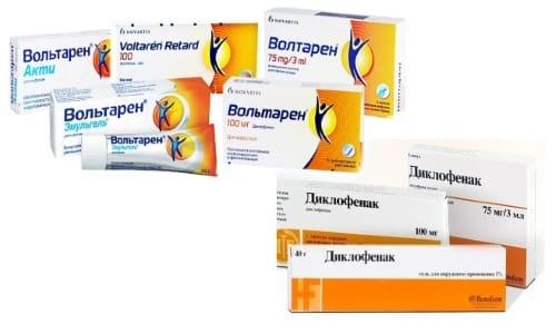 Диклофенак или Вольтарен назначают при возникновении болевых ощущений, имеющих различное происхождение