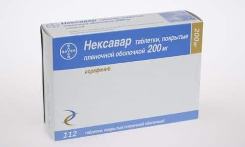 Нексавар - лекарство, которое благотворно воздействует на новообразования