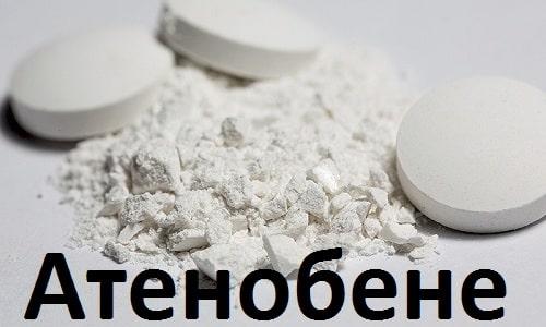 Атенобене используется для лечения болезней сердца и сосудов, сопровождающихся повышением АД