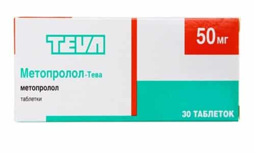 Метопролол тева - эффективное лекарство группы бета-адреноблокаторов