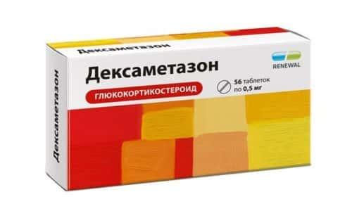 Дексаметазон оказывает противовоспалительное, антитоксическое, иммунодепрессивное, противошоковое и десенсибилизирующее действие