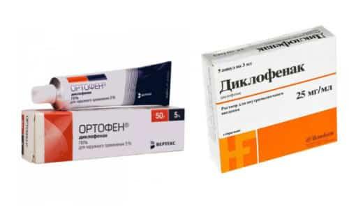 Ортофен и Диклофенак относятся к нестероидным противовоспалительным средствам, предназначенным для лечения болезней опорно-двигательного аппарата
