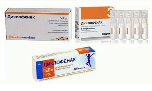 Основное назначение Диклофенака - это лечение суставных воспалительных заболеваний различной этиологии