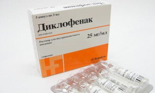 Диклофенак - нестероидное лекарственное средство