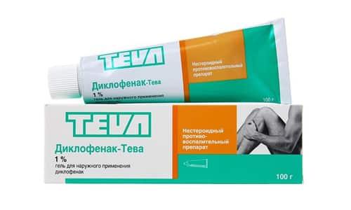 Диклофенак-Тева гель облегчает состояние при вывихах суставов, ушибах, растяжениях